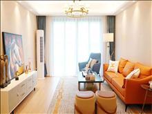 装修现房,低于市场价格3000,海上风华花园 82万 装修3房,拎包入住