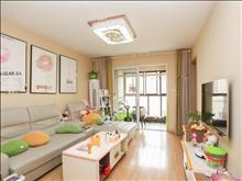 新上架,房东急售3房,高成上海假日 88万  送家具家电 看房有钥匙