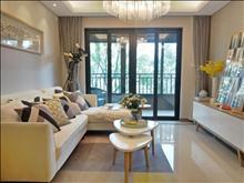 景瑞荣御蓝湾 90万 3室2厅1卫 精装修 低价出售,房主诚售。