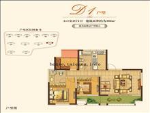 高尔夫鑫城 104平, 3室2厅2卫,好楼层,实验中学