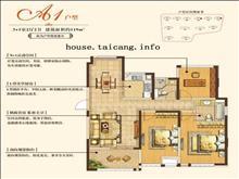 !高尔夫鑫城119平 205万 3室2厅2卫 毛坯 景观楼层