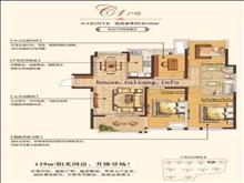 高尔夫鑫城 248万 4室2厅2卫 精装修 成熟社区,交通便利,有钥匙