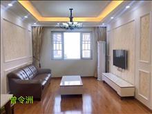浏河,婚房出售,精装92.7平108万,恒大800米