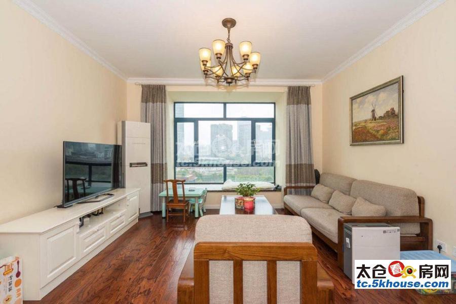 笋盘优质房源,海上风华花园 68万 2室2厅1卫 精装修 ;看房有钥匙