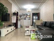 安居验证房源!华源上海城 115万 3室2厅1卫 精装修 ,黄金路段,先买先得