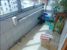 娄东新村 130万 3室2厅1卫 精装修 ,此房只应天上有!人间难得见一回啊!
