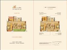 高尔夫鑫城108平 198万 3室2厅2卫 精装修 , 经典复式 别墅般享受