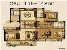 价格真实!景瑞·望府146平 255万 4室2厅2卫 毛坯 稀有放售!营业税!!