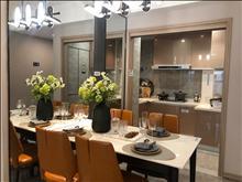 海域天境 108万 3室2厅1卫 精装修 实诚价格,换房急售!