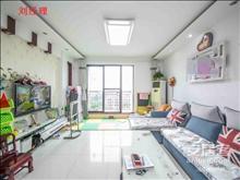 房东已经定好大户型,急售 金湾名邸 170万3房,装修保养好,拎包入住