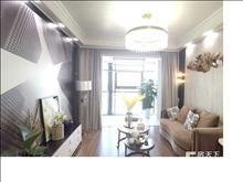 绿地城 100万 2室2厅1卫 精装修 格局极好,看房随时