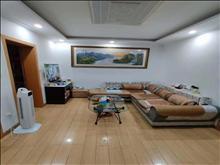 出售 太平新村 89平 精装修115万 3房 好楼层 满二年