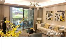 房主出售群星花园 110万 3室2厅1卫 精装修 ,潜力超低价