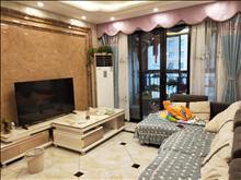 出售 雅鹿臻园 104平 精装 三房 180万 好楼层 满二年