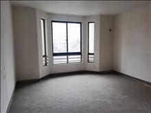 出售 金 谷 府 邸 132平 毛坯 160万 南北通透 好楼层 满二年