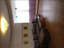 华侨花园 3600元/月 3室2厅2卫 精装修 ,家具电器齐全非常干净!
