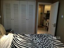 居住舒适,华海商务广场 1800元/月 1室2厅1卫 豪华装修