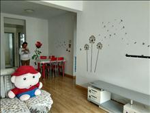 大庆锦绣新城精装全配 2200元/月 3室2厅1卫 精装修 急租!