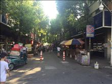 浏河中心菜场,纯沿街商铺,86万你到手,即买即租!