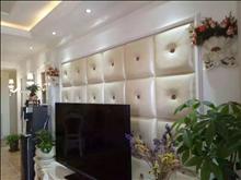稀缺户型华源上海城三期 225万 3室2厅2卫 豪华装修 ,急售!!!