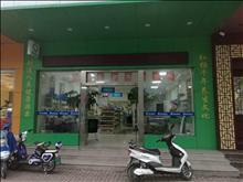 太平路与惠阳路药店转让300平上下两层租金15万一年