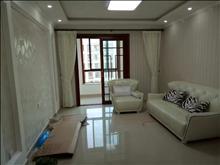 东港滨河花园 220万 3室2厅2卫 豪华装修 ,稀缺超低价!