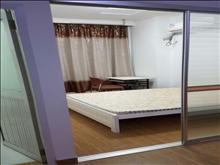 好房型万达广场1700元/月 1室1厅1卫 精装修先到先得