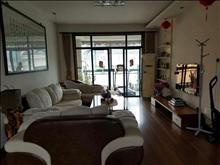 出租      社区,华侨花园 4500元/月 3室2厅2卫 精装修
