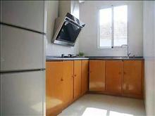 花园一村 2000元/月 3室3厅2卫 精装修 ,家电齐全,拎包入住!
