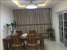 大庆锦绣新城 180万 3室2厅2卫 精装修 好房不要错过