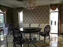 上海公馆二期 880万 4室2厅3卫 豪华装修 你可以拥有,理想的家!