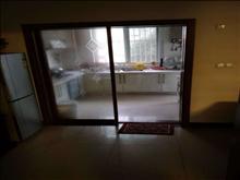 出售:江南花园1.5楼137平+汽车库装修好的175万!在