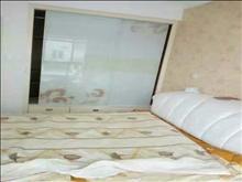 90万达广场公寓房1700元/月1室1厅1卫 精装修 交通便利配套完善