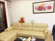 金色江南家园 130万 3室1厅1卫 精装修 你可以拥有,理想的家!