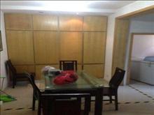 超好的地段,可直接入住,南洋广场 1300元/月 2室1厅1卫 精装修