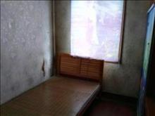 惠阳三村 1500元/月 3室1厅1卫 精装修 ,上班族的