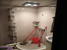 高成上海假日二期 1400元/月 1室1厅1卫 精装修 ,家电齐全,拎包入住!