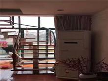 华侨花园顶楼复试139+100平精装修305万,电梯房