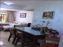 华源上海城 170万 3室2厅1卫124平 精装修 3房朝南 满2年