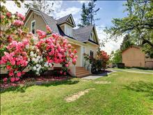 向东岛大独栋别墅出售、超大花园、性价比高