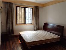 惠阳二村 1700元/月 3室2厅1卫 精装修 ,楼层好