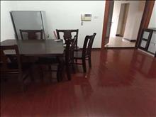 干净整洁,随时入住,华侨花园 2800元/月 2室2厅1卫 精装修 x