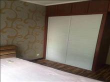 华侨花园 4000元/月 4室2厅2卫 精装修 ,少有的低价出租!!