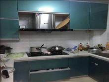 好房出租,居住舒适,高成上海假日 2200元/月 3室2厅1卫 简单装修