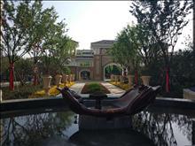 海域天镜独栋别墅516平 1076万 占地1亩以上 置