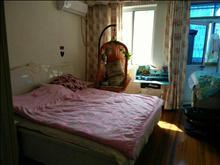 梅花新村 123万 3室1厅1卫 精装修 ,      好位置!      好房子!