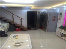 宝龙广场复式公寓房52+52新装修只要58万