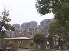 高成上海假日二期 900元/月 3室2厅2卫 毛坯 ,业主诚心出租
