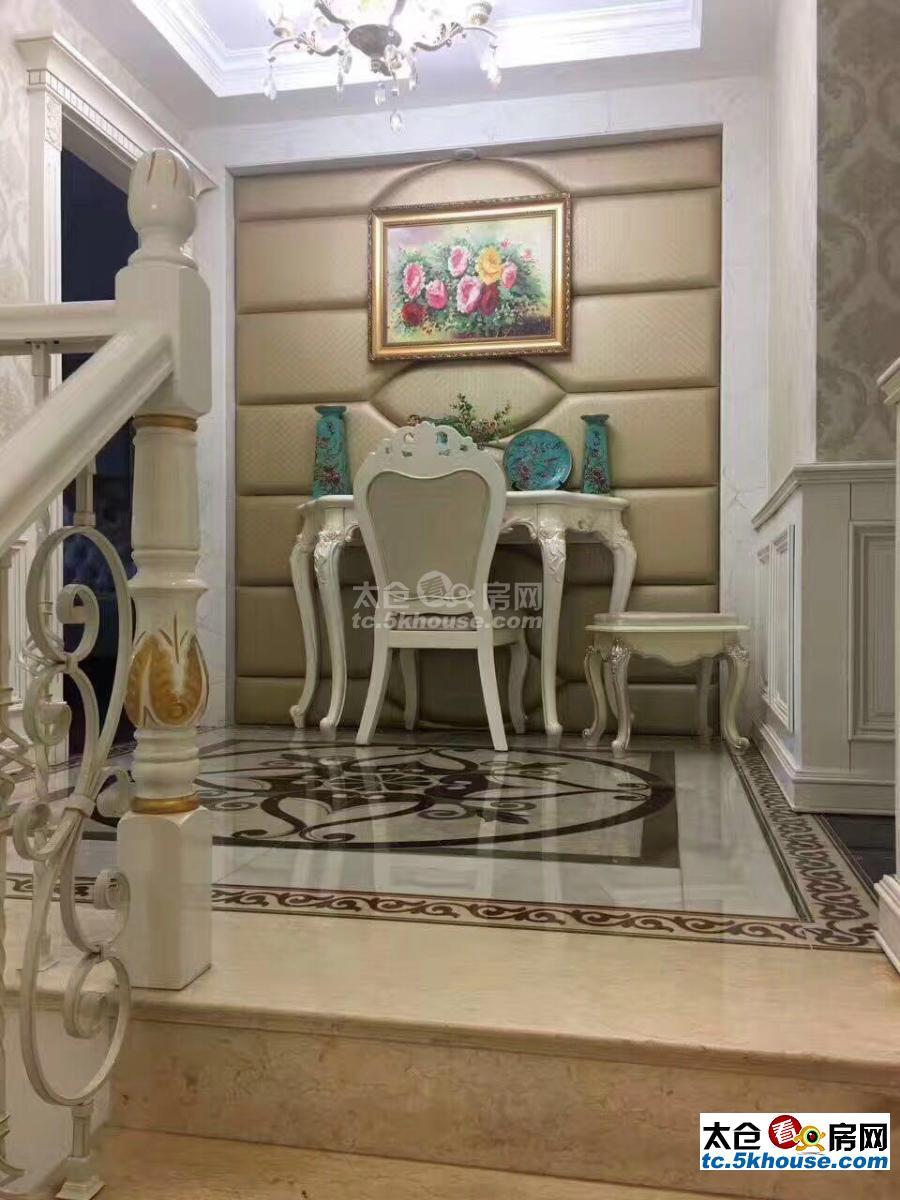 东景瑞下叠加280平+院子豪华装修550万诚心出售 看房提前约