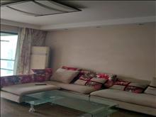 大庆锦绣新城 2000元/月 2室2厅1卫 精装修 ,献给懂得享受得你